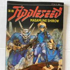 Cómics: APPLESEED Nº5 PLANETA MASAMUNE SHIROW DE KIOSKO. Lote 278930573
