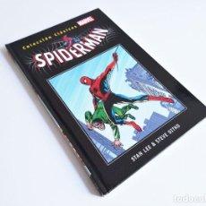 Cómics: COLECCIÓN CLÁSICOS MARVEL SPIDER-MAN 1 STAN LEE Y STEVE DITKO (SALVAT) SPIDERMAN. Lote 289451783