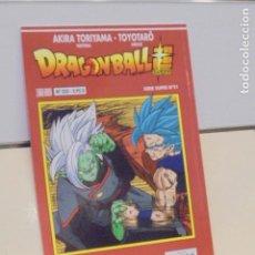 Cómics: DRAGON BALL Nº 232 SERIE SUPER Nº 21 AKIRA TORIYAMA - PLANETA COMIC. Lote 289479978