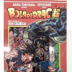 Comics: BOLA DE DRAC SUPER 61. SÈRIE VERMELLA 272 (CATALÀ) - AKIRA TORIYAMA - PLANETA CÓMIC - MANGA. Lote 294998143