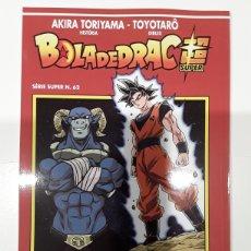 Comics: BOLA DE DRAC SUPER 62. SÈRIE VERMELLA 273 (CATALÀ) - AKIRA TORIYAMA - PLANETA CÓMIC - MANGA. Lote 294998223