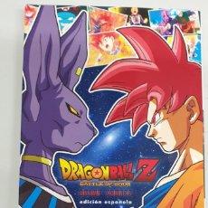 Cómics: DRAGON BALL Z : BATTLE OF GODS - ANIME COMICS LA BATALLA DE LOS DIOSES / PLANETA. Lote 295512658