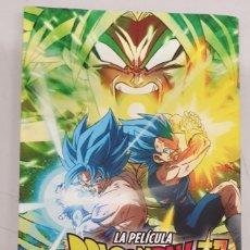 Cómics: DRAGON BALL SUPER : BROLY - LA PELICULA - ANIME COMICS / PLANETA. Lote 295512923