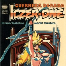 Cómics: ICZER-ONE. GUERRERA DORADA (PLANETA DEAGOSTINI, 1995) DE H. TOSHIHIRO Y M. YASUHIRO.. Lote 296610883