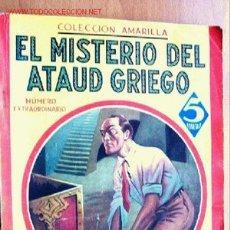 Cómics: EL MISTERIO DEL ATAUD GRIEGO - ELLERY QUEEN - COLECCION AMARILLA - EDITORIAL MAUCCI . Lote 22643090