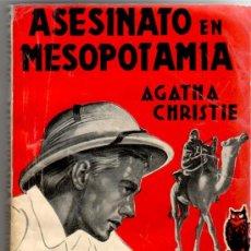 Cómics: SELECCION BIBLIOTECA ORO Nº 140, AGATHA CHRISTIE, ASESINATO EN MESOPOTAMIA. Lote 206494721