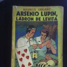Cómics: ARSENIO LUPIN, LADRON DE LEVITA, POR MAURICE LEBLANC - TOR - COLECCIÓN LUCIÉRNAGA Nº 30 - 1945. Lote 27204972
