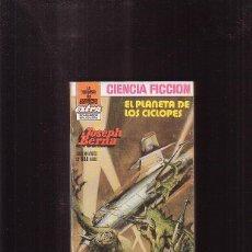 Comics: LA CONQUISTA DEL ESPACIO EXTRA Nº 5, EL PLANETA DE LOS CICLOPES / JOSEP BERNA -EDITA : BRUGUERA. Lote 45875710
