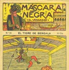 Cómics: MÁSCARA NEGRA Nº24 (EL VENGADOR). EDITORIAL EL GATO NEGRO (ANTIGUA BRUGUERA). DIBUJOS DE NIEL. Lote 57533729