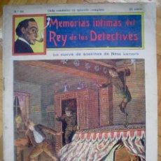 Cómics: MEMORIAS INTIMAS DEL REY DE LOS DETECTIVES Nº 64 LA CUEVA DE ASESINOS DE NEW LANARK. Lote 50351072
