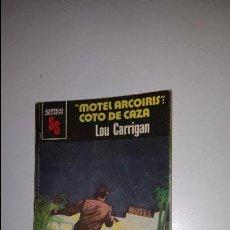 Cómics: SS - MOTOR AROIRIS COTO DE CAZA - Nº 1493. Lote 71584827