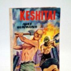 Cómics: RELATOS DE GUERRA EXTRA 12. KESHITAI (ALEX SIMMONS) TORAY, 1962. Lote 102124099
