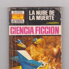 Cómics: COLECCIÓN LA CONQUISTA DEL ESPACIO. AUTOR: J. CHANDLEY. NÚMERO 159: LA NUBE DE LA MUERTE. Lote 113947067