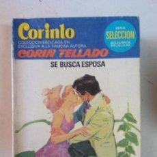 Cómics: BJS, INTERANTE REVISTA, TIPO CORIN TELLADO, SE BUSCA ESPOSA. Lote 137626454