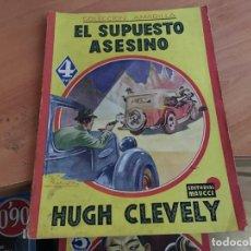 Cómics: EL SUPUESTO ASESINO (HUGH CLEVELY) ED. MAUCCI EXTRAORDINARIO (COIM18). Lote 147092634