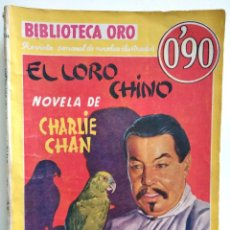 Cómics: EL LORO CHINO - CHARLIE CHAN - EARL DERR BIGGERS - BIBLIOTECA ORO Nº 51 - AÑO 1936. Lote 148346498