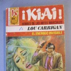 Cómics: KIAI Nº49 / EL ENEMIGO INVISIBLE / LOU CARRIGAN / BRUGUERA 1ª EDICIÓN 1977. Lote 155348770