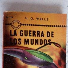 Cómics: H.G.WELLS - LA GUERRA DE LOS MUNDOS - EDI. ACME 1954 - 186 PGS.. Lote 156658882