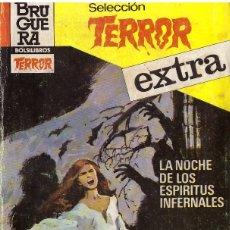 Cómics: BOLSILIBROS PULP SELECCION TERROR EXTRA Nº 24: LA NOCHE DE LOS ESPIRITUS INFERNALES - CLARK CARRADOS. Lote 179019136