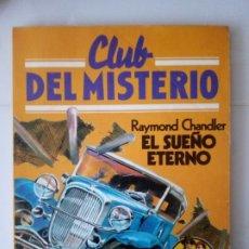 Cómics: CLUB DEL MISTERIO. EL SUEÑO ETERNO. 4. BRUGUERA 1981.. Lote 190506980