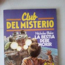 Cómics: CLUB DEL MISTERIO 8. LA BESTIA DEBE MORIR. BRUGUERA 1981.. Lote 190507232