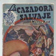 Cómics: LA CAZADORA SALVAJE, 1940, MARISAL, USADA. COLECCIÓN A.T.. Lote 191832776