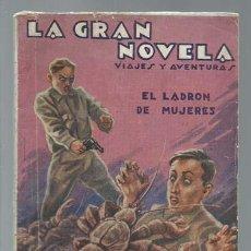 Cómics: EL LADRÓN DE MUJERES, 1932, EDITORIAL GUERRI, USADA. COLECCIÓN A.T.. Lote 191833358