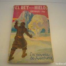 Cómics: EL REY DE LOS HIELOS. Lote 194082710