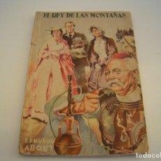 Cómics: EL REY DE LAS MONTAÑAS. Lote 194659316