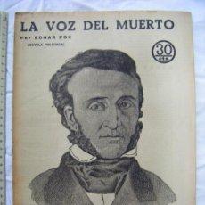 Cómics: JML REVISTA LITERARIA NOVELAS Y CUENTOS 242. LA VOZ DEL MUERTO (EDGAR ALLAN POE) DÉDALO, 1933. Lote 199215660