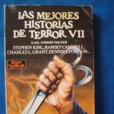 Comics: LAS MEJORES HISTORIAS DE TERROR VII KARL EDWARD WAGNER STEPHEN KING RAMSEY CAMPBELL CHARLES GRANT. Lote 207179431