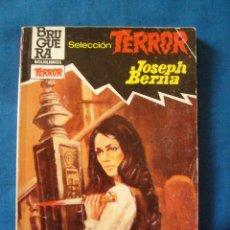 Cómics: LA REENCARNACION DE LADY DEBORAH JOSEPH BERNA BOLSILIBROS TERROR Nº 558 BRUGUERA. Lote 207182000