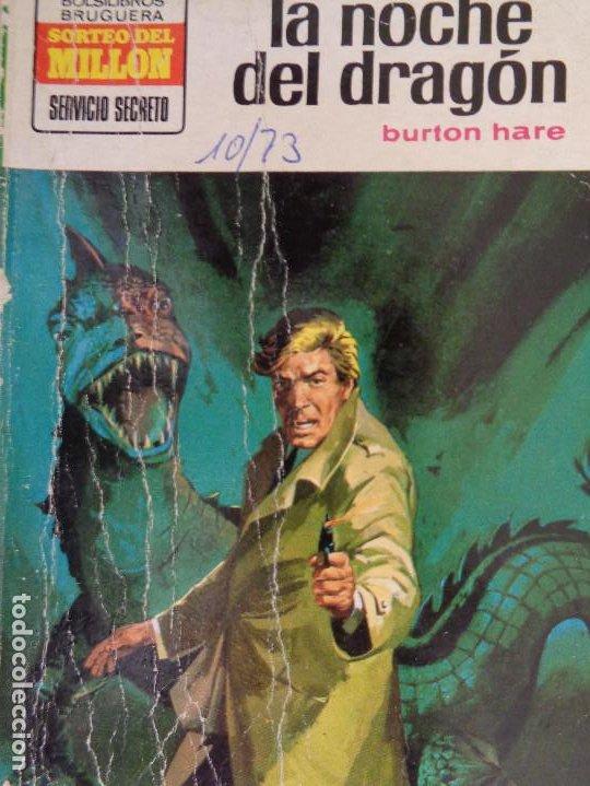 SERVICIO SECRETO Nº 1211. LA NOCHE DEL DRAGÓN. BURTON HARE. BRUGUERA 1973 (Tebeos, Comics y Pulp - Pulp)