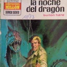 Cómics: SERVICIO SECRETO Nº 1211. LA NOCHE DEL DRAGÓN. BURTON HARE. BRUGUERA 1973. Lote 207324831