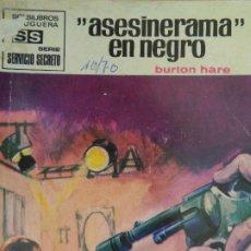 Cómics: SERVICIO SECRETO Nº 1055. ASESINERAMA EN NEGRO. BURTON HARE. BRUGUERA 1970. Lote 207401705