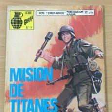 Cómics: CÓMIC II GM - SERIE GUERRA Nº 17 - LOS TEMERARIOS - MISIÓN DE TITANES (1973). Lote 211848287