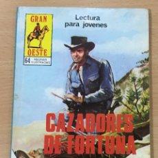 Cómics: CÓMIC PULP - SERIE GRAN OESTE - CAZADORES DE FORTUNA. PRODUCCIONES EDITORIALES (1981). Lote 211876890