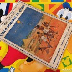 Cómics: CINCO SEMANAS EN GLOBO POR JULIO VERNE ,( PUBLICACIONES MUNDIAL). Lote 217560752