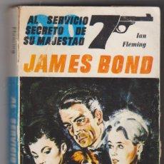 Cómics: IAN FLEMING. JAMES BOND AL SERVICIO SECRETO DE SU MAJESTAD. 1ª IMPRESIÓN AYMÁ-BARCELONA 1966. Lote 218657230
