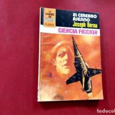 Cómics: LA CONQUISTA DEL ESPACIO, Nº 651 -BUEN ESTADO. Lote 221135756