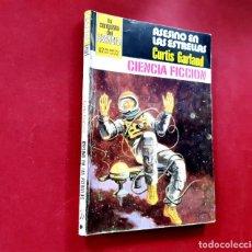 Cómics: LA CONQUISTA DEL ESPACIO, Nº 603 -BUEN ESTADO. Lote 221136017