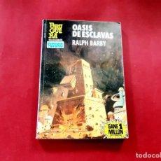 Cómics: LA CONQUISTA DEL ESPACIO, Nº 232 -BUEN ESTADO. Lote 221136301