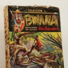 Cómics: EN EL PAÍS DE EKIBONDO / HOWARD COOPER / BWANA Nº 4 / EDICIONES CLÍPER. Lote 222591845