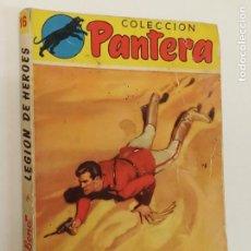 Cómics: LEGIÓN DE HÉROES / ALAR BENET / COLECCIÓN PANTERA Nº 16 / BRUGUERA 1ª EDICIÓN 1955. Lote 222592353