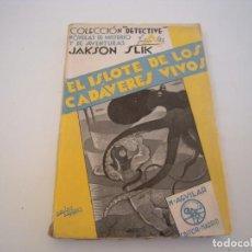 Cómics: EL ISLOTE DE LOS CADAVERES VIVOS. Lote 223237943
