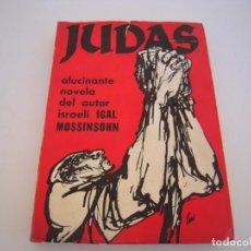 Cómics: JUDAS-IGAL MOSSINSOHN. Lote 231189605