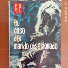 Cómics: GP POLICÍACA Nº 201. EL CASO DEL MARIDO OBSESIONADO. ERLE STANLEY GARDNER. EDICIONES G. P. 1962. Lote 235172800