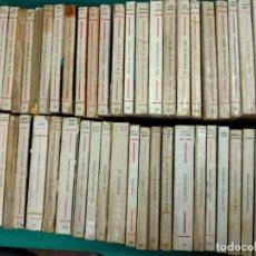 Cómics: LOTE DE 53 NOVELAS DE GALAXIA - VERTICE CIENCIA FICCION.. Lote 250126055