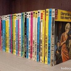 Cómics: BRUGUERA PUNTO ROJO LOTE 37 NOVELAS-BOLSILIBROS-PULP. Lote 278563758
