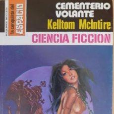 Cómics: LA CONQUISTA DEL ESPACIO Nº 375. CEMENTERIO VOLANTE. KELLTOM MCINTIRE. BRUGUERA. MUY BUENO. Lote 294071023